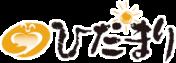 姫路 ひだまり採用サイト|サ高住・グループホーム・小規模多機能